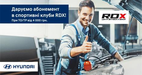 Спецпропозиції Hyundai у Харкові від Фрунзе-Авто | Авто Лідер Захід - фото 8