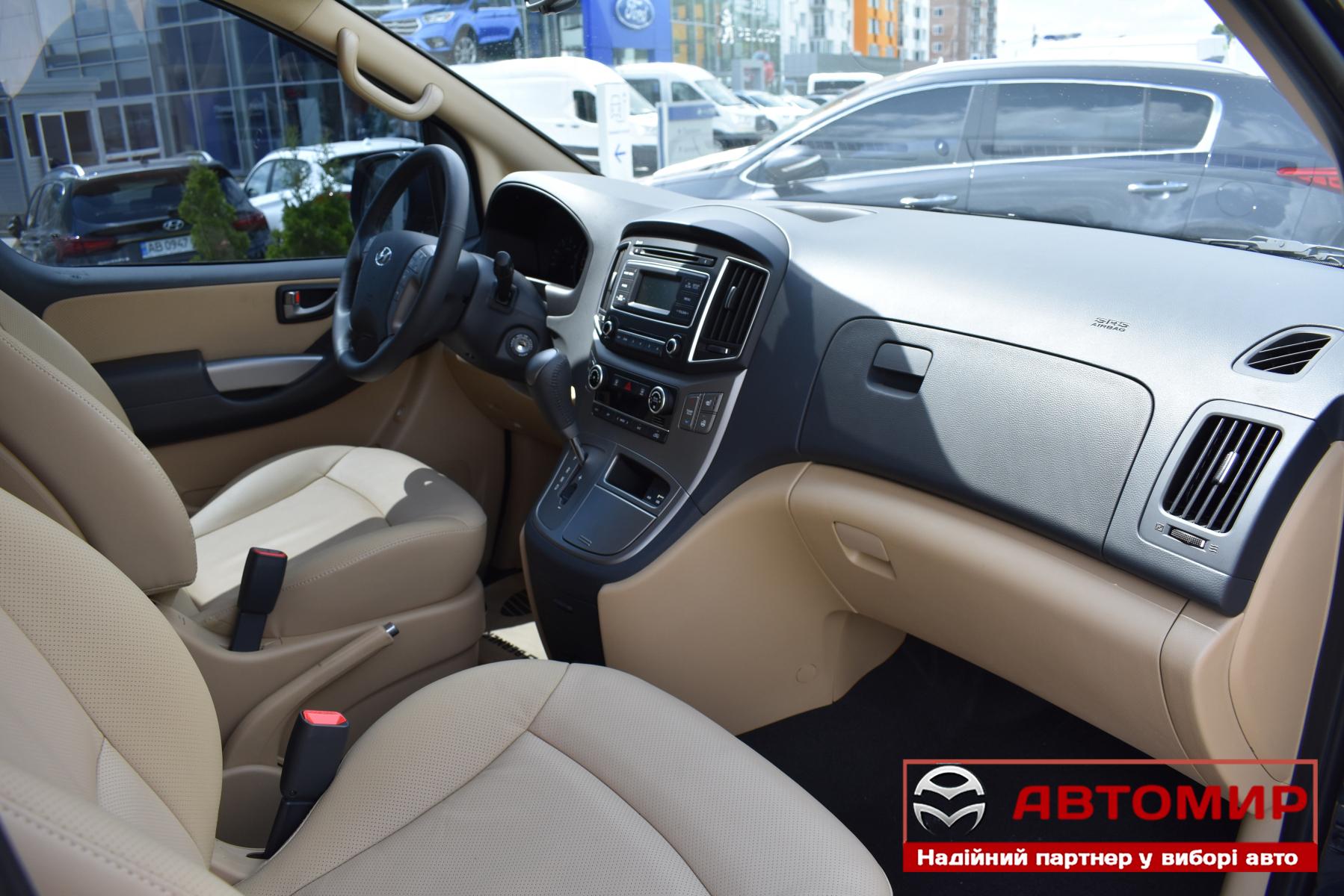 Розкрийте свої можливості з новим Hyundai H-1 | Хюндай Мотор Україна - фото 10