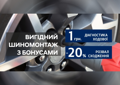 Спецпропозиції Hyundai у Харкові від Фрунзе-Авто | Авто Лідер Захід - фото 10