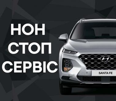 Спецпредложения на автомобили Hyundai | Авто Лідер Захід - фото 22