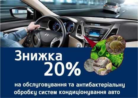 Спецпропозиції Hyundai у Харкові від Фрунзе-Авто | Авто Лідер Захід - фото 9