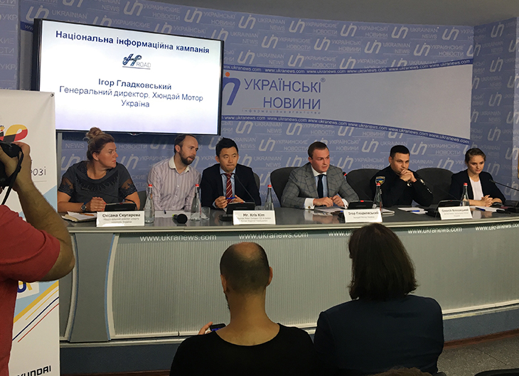 Новини | Хюндай Мотор Україна - фото 16