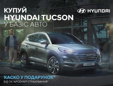Спецпредложения на автомобили Hyundai | Авто Лідер Захід - фото 8