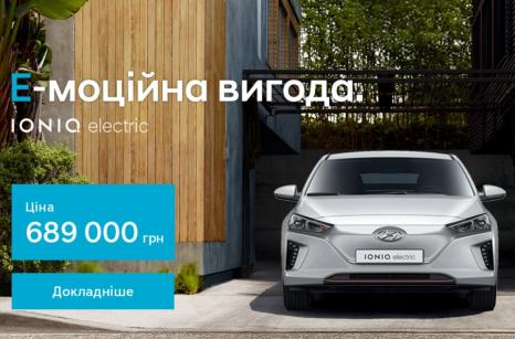 Спецпредложения на автомобили Hyundai | Авто Лідер Захід - фото 9