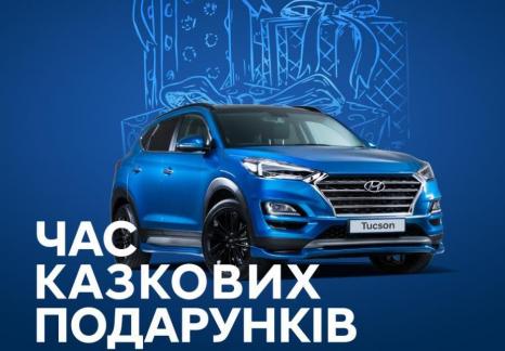 Спецпредложения на автомобили Hyundai | Авто Лідер Захід - фото 13